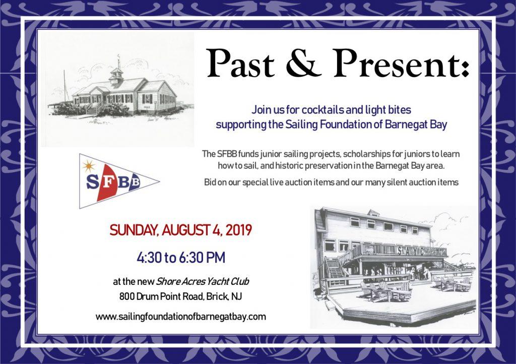 2019 Annual Fundraiser